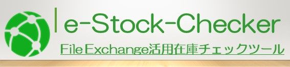 e-Stock-Checker