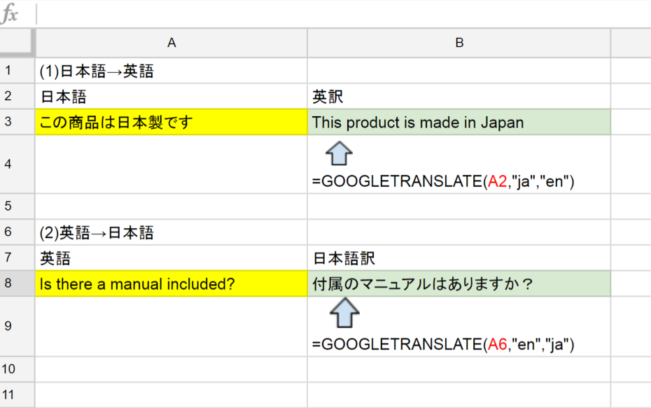 20160519_translate関数